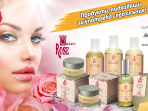 Queen rose_kolaj_3_web-03
