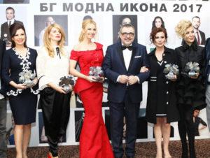 BG-modna-ikona-2017-01