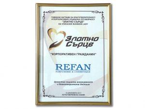 REFAN-GOLDEN-HEART-02
