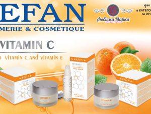 VITAMIN-C_FLAT_CMYK