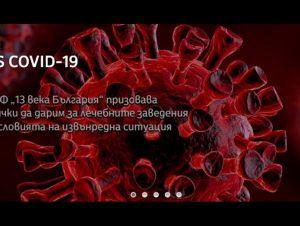 IMG-531c7dd60f4b567ad59ec6aa430a510e-V